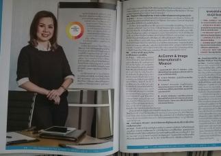 GM Magazine สัมภาษณ์ ดร. เจี๊ยบ อัจฉรา