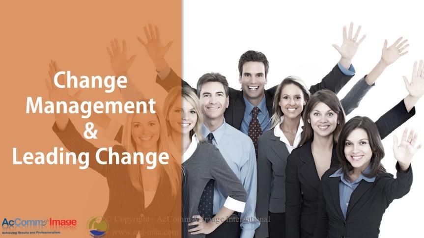 การบริหารจัดการการเปลี่ยนแปลง และสไตล์พฤติกรรม DISC